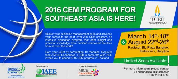 CEM training 2016